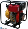 Diesel Water Pump 4 inch