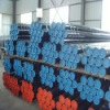din2448 seamless steel tube