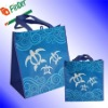 High quality pp non woven bag laminated