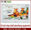 10inch IR motion sensor indoor SD card lcd advertising display