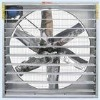 HS High Quality Greenhouse Coolin Fan/Ventilation Fan/Humidifying Fan with CE