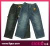 Boys elastic waist jeans with polar fleece lining