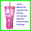 Low Price 18oz With Straw And Lid Double Wall Plastic Cups