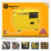DINGFENG: Super Silent Diesel Generators for home and shope use
