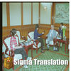 Professional Translations - Chinese Translation Services