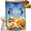 165g fried chicken seasoned flour mix