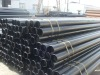 seemless black steel pipe