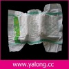 Genuine high quality disposable diaper/diapers baby