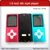 1.8 inch 4th mp4 player music with speaker