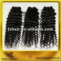 """cheap 14"""" remy brazilian hair weave"""