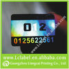Customized security hologram sticker and holograms labels