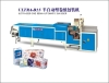 automatic packing machine B series