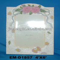 Free Sample Picture Frames