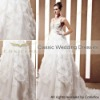 CONIEFOX Customized high quality Wedding dress trailer