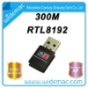 300Mbps Realtek RTL8192 Chipset 2T2R Mini WIFI USB Adapter/ wireless lan card/ Wifi dongle(SL-3505N)