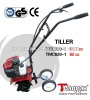 Low price farm machinery gasoline engine tiller