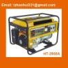 2.5kw 4-stroke gasoline petrol generator sets HT-2900A