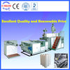 PE/PP/PC/PET single-layer cast embossed film extruded machine