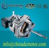 16 inch stand axial ceiling fan motor