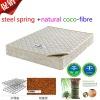 healthy natural coconut mattress
