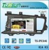 3g wifi vehicle pc for KIA K5