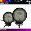 High power 24W LED work lamp Heavy Duty High-intensity Discharge LED Work Light