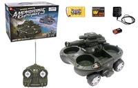 R/C Amphibious Tank