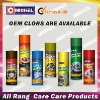 Car Care Products, Cleaning & Polishing Products For Cars