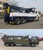 China Wrecker Vehicle