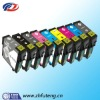 T1571-T1579 Compatible For Epson Color Ink Cartridge