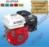 GX 160 5.5 HP Gasoline Engine