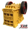 PE500*750 auto fine jaw crusher