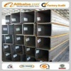 carbon steel square tube / carbon steel square tube