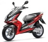 new scooter 50cc eec epa approved (Exclusive model)