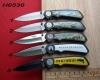 H0530 - Gift Knife