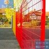garden wire mesh fencing (Bofan Factory)