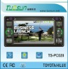 2 din car dvd with android tablet pc function for Toyota Hilux with Bluetooth GPS Digital TV 3G
