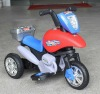 battery operated child motorcycles 8011