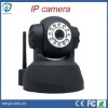 H.264 2.0 Megapixel Mini Wireless Network Camera