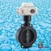 PVC Electric butterfly valve/ CPVC Electric butterfly valve