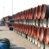 K9 Ductile Iron Steel Pipe