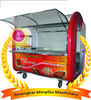 Electric Two Big Wheel Mobile Food Car/Snack Car(CE&ISO-9001 Approved,Manufactuer)