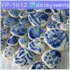 Chinese blue and white porcelain pebble mosaic