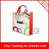 2012 the new eco gift pp laminated non woven wallet folding bag