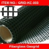 Bitumen Coated Soil Reinforcement Fiberglass geogrid On Sale