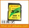 32G Vehicle SD Card