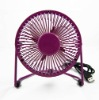 mini USB strong wind fan