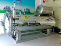 Spray Retort for Food Sterilization(Stainless Steel )