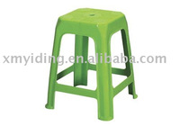 Modern plastic outdoor high stool for restaurant