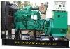 CUMMINS series 45.6kw(57KVA) diesel generator set
